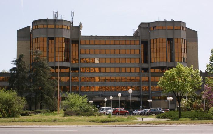 Zgrada na adresi Omladinskih Brigada 1 na Novom Beogradu u kojoj ste nalazi tržišna inspekcija za Beograd