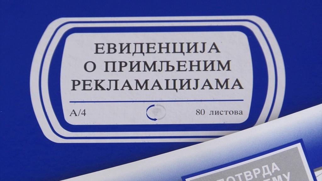 Zakon o Zastiti Potrosaca novi 2014.wmv_000277230